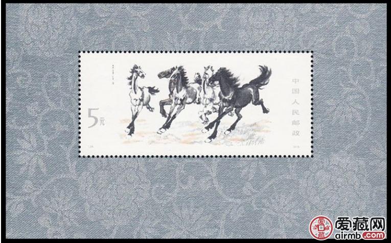 小型张邮票