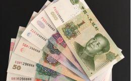 第五套人民币价格表,第五套人民币值多少钱?