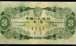 绿三元人民币最新价格,绿三元值多少钱?