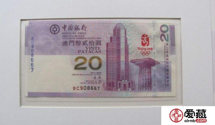 纪念钞价格表,纪念钞值多少钱?