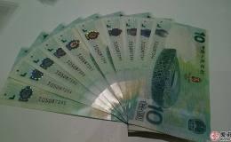 2008北京奥运会纪念钞值多少钱?2008年北京奥运会价格如何?