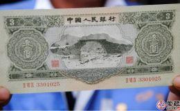 53版三元人民幣紙幣價格,53版三元人民幣紙幣最新價格