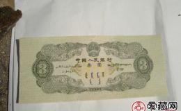 绿叁元纸币价格,绿叁元纸币最新价格
