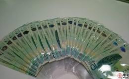 奥运钞值多少钱,奥运钞最新价格一览表