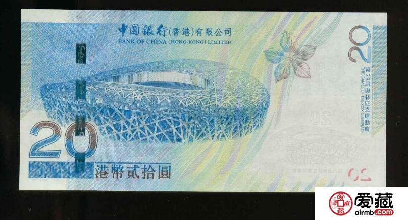 奥运钞价格,奥运钞最新报价