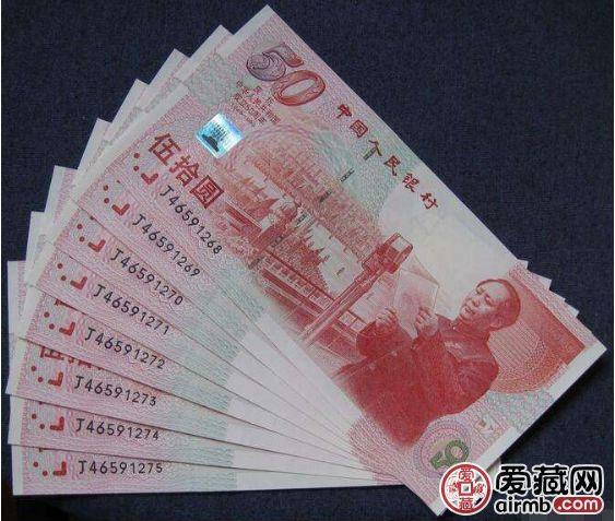 建国纪念钞价格,建国纪念钞最新价格一览表