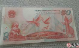 建国钞价格,建国钞最新价格一览表
