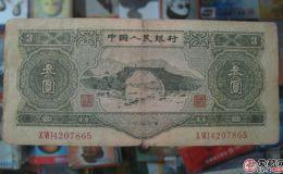 53版三元人民币最新价格,53版三元人民币市场价格