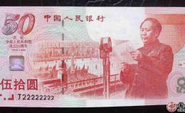 建国钞最新价格,建国钞最新价格一览表
