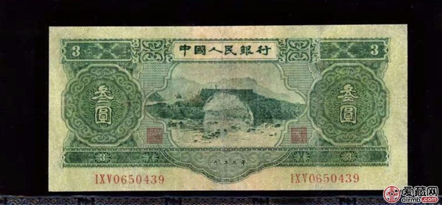 1953年3元激情电影币激情小说价格,哪里激情小说1953年3元激情电影币?
