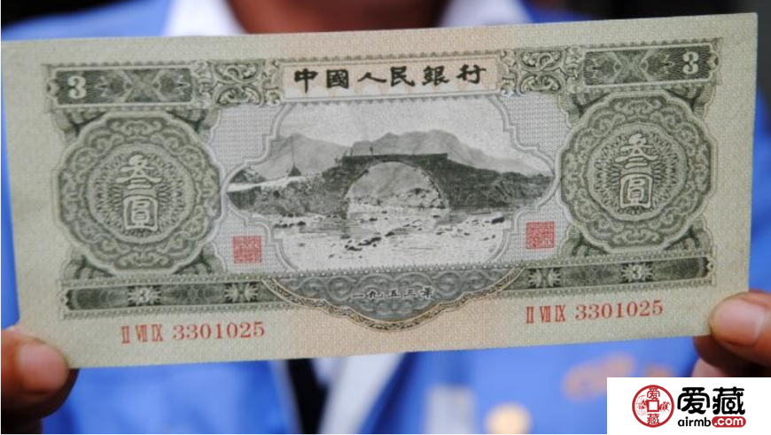 1953年3元人民币价格,1953年3元纸币最新价格