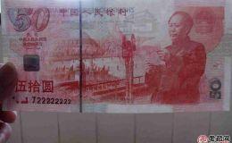 建国纪念钞值多少钱?建国纪念钞最新报价!