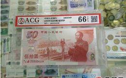 建国纪念钞最新价格,建国纪念钞价格一览表