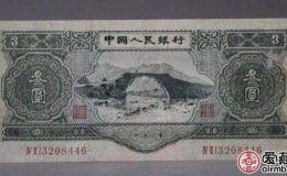 1953年3元最新价格,1953年3元值激情乱伦?