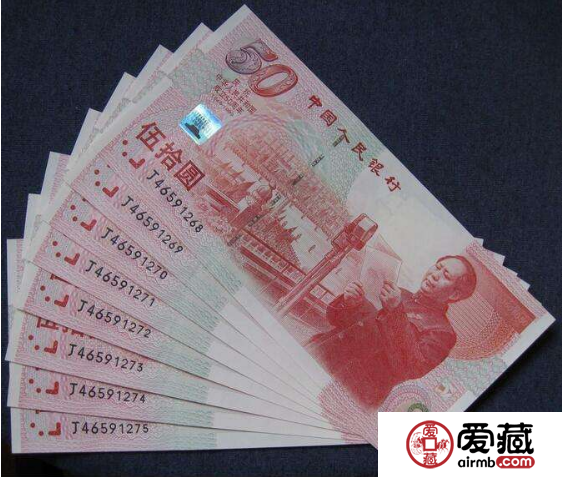 开国大典50元纪念钞值多少钱,开国大典50元纪念钞价格表