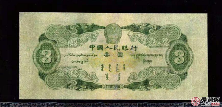 苏三元价格,苏三元最新价格