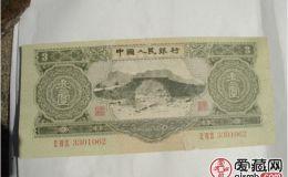三元人民币值多少钱?三元人民币价格是多少钱?