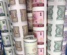 人民币整版连体钞价格,人民币整版连体钞最新价格高吗?