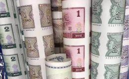 人民幣整版連體鈔價格,人民幣整版連體鈔最新價格高嗎?