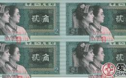 第四套四连体钞值多少钱,第四套四连体钞价格高吗?
