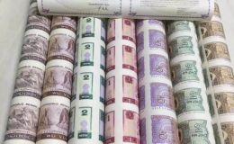 第四套人民币整版钞价格,第四套人民币整版钞最新价格高吗?
