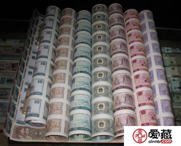 第四套人民币整版连体钞价格,第四套人民币整版连体钞价格一览表
