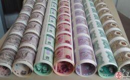人民幣整版連體鈔大炮筒最新價格