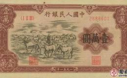 这一张纸币价值460万?