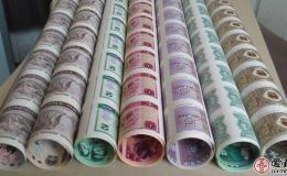 人民币整版连体钞大炮筒回收价格,全国哪里回收人民币整版连体钞