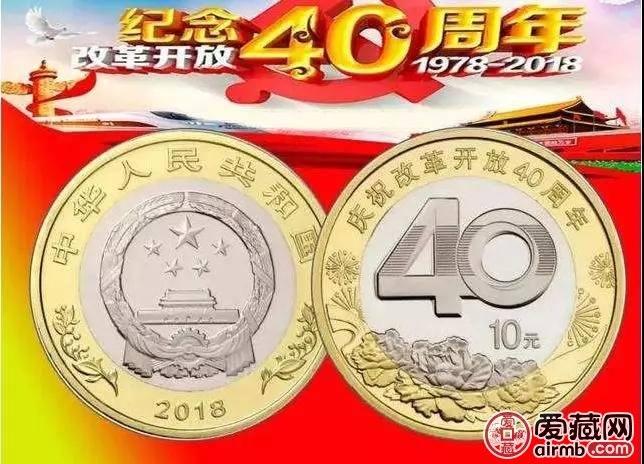 改革纪念币二批最终预约率91.8%,全国剩余600多万枚