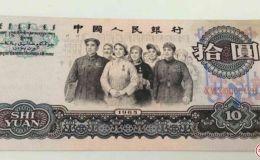 大团结10元纸币价格,大团结10元纸币价格是多少钱?