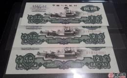 第三套两元人民币价格 ,第三套两元人民币最新价格表