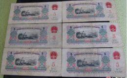 五元人民币炼钢工人 ,五元人民币炼钢工人值多少钱?