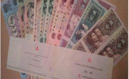 第四套人民币四方联连体钞最新价格,第四套人民币四方联连体钞价