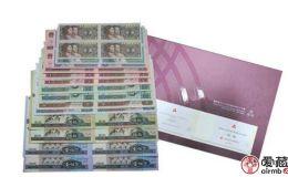 第四套人民幣四連體鈔價格,第四套人民幣四連體鈔價格多少錢?