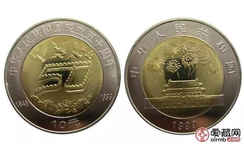 建国70周年纪念币发行在即,或成今年大热门纪念币
