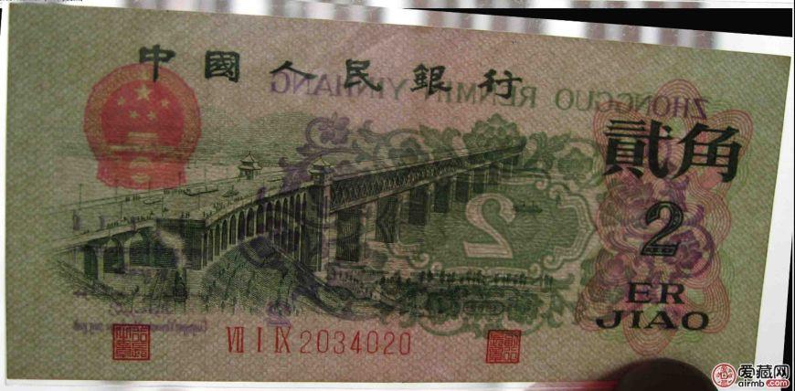 長江大橋二角價格,長江大橋二角最新價格一覽表