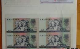 80版50元四连体钞回收价格,80版50元四连体钞价格一览表
