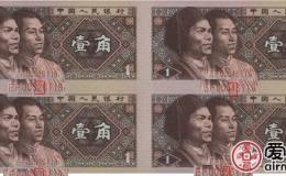 第四套人民币连体角钞值多少钱,第四套人民币连体角钞价格是多少