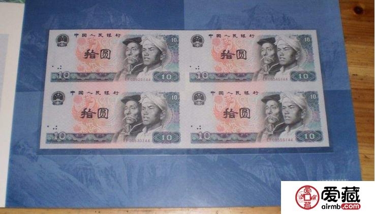 第四套4连体钞价格,第四套4连体钞市场价格一览表