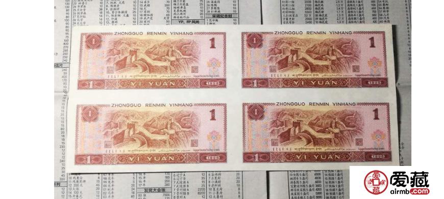 1980年1元四连体钞值多少钱