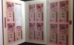 第四套4連體鈔值多少錢,第四套4連體鈔最新價格一覽表