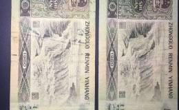 第四套人民币80年50元旧单张价格,第四套人民币80年50元旧单张值
