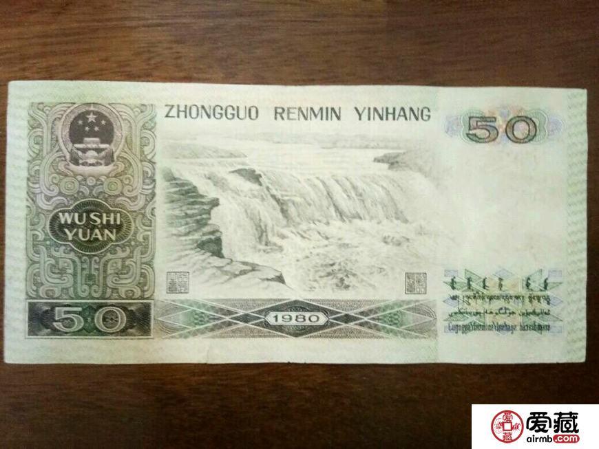 第四套人民币8050价格,第四套人民币8050市场价值