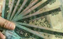 第四套100元人民币价格,第四套100元人民币最新价格一览表