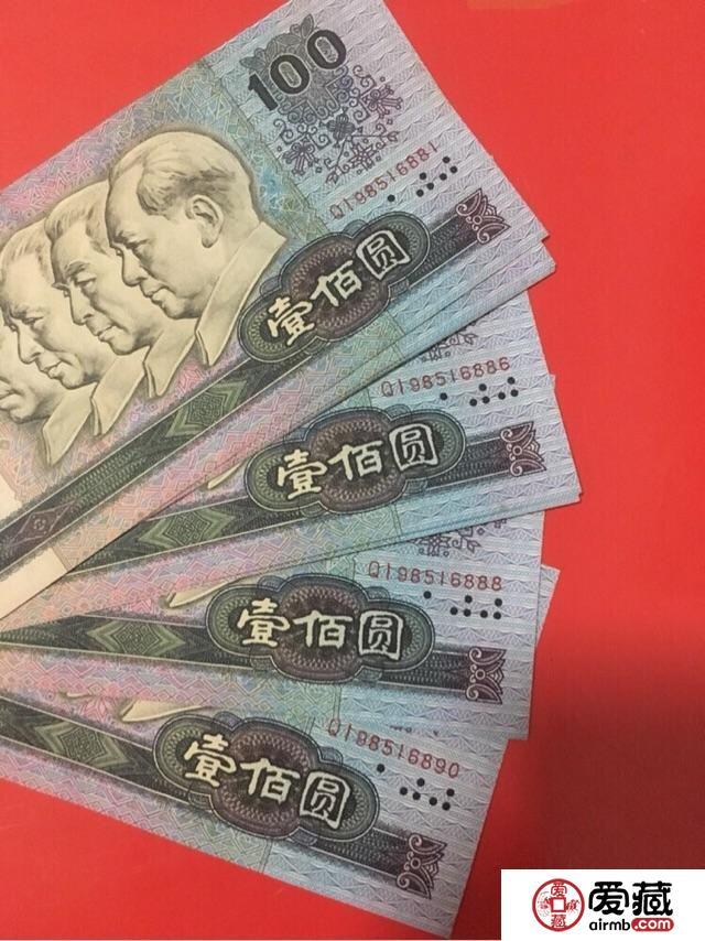 第四套人民币100单张价格,第四套人民币100最新价格