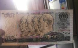 第四套人民币100价格,第四套人民币100最新价格表