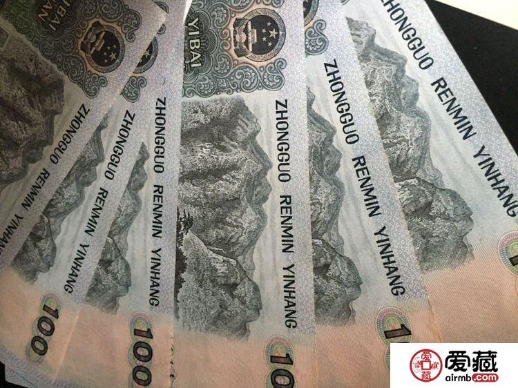 第四套人民币100元价格表,第四套人民币100元最新价格