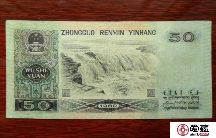 第四套50人民币价格表,第四套50人民币价格一览表