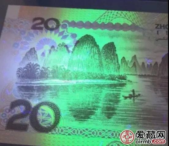 一張20元紙幣竟然能賣300元???